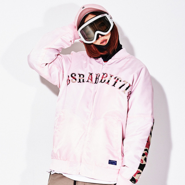 Invincible stadium jacket PINK