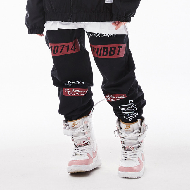TFWBBT WATERPROOF JOGGER PANTS BLACK [XXL 추가]